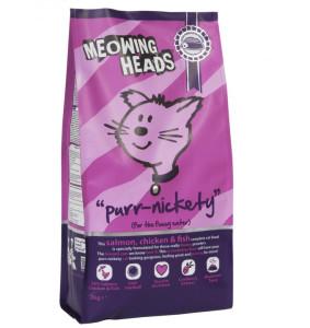 Nakrmte svoji kočku nejlepšími granulemi